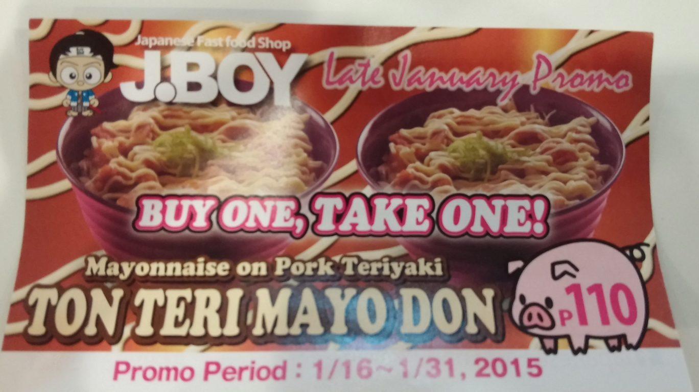J.Boy buy1take1 coupon