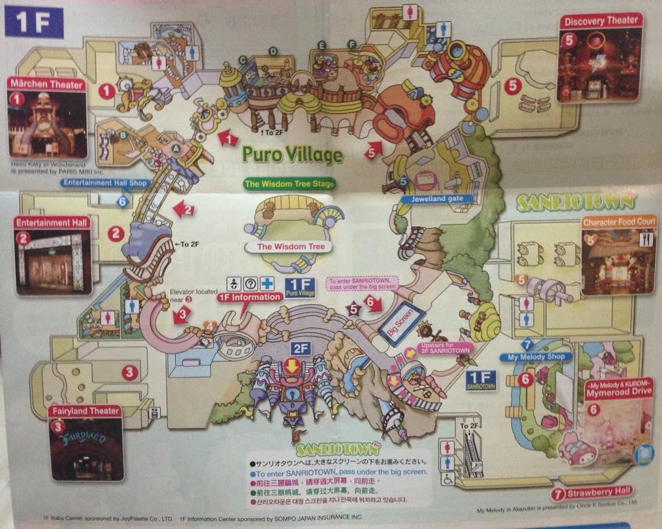 Sanrio Puroland Hello Kitty Sanrioland Tokyo Japan Tama Japan Kawaii 3