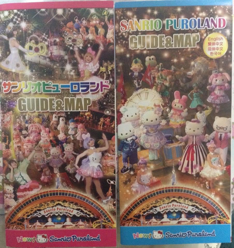 Sanrio Puroland Hello Kitty Sanrioland Tokyo Japan Tama Japan Kawaii