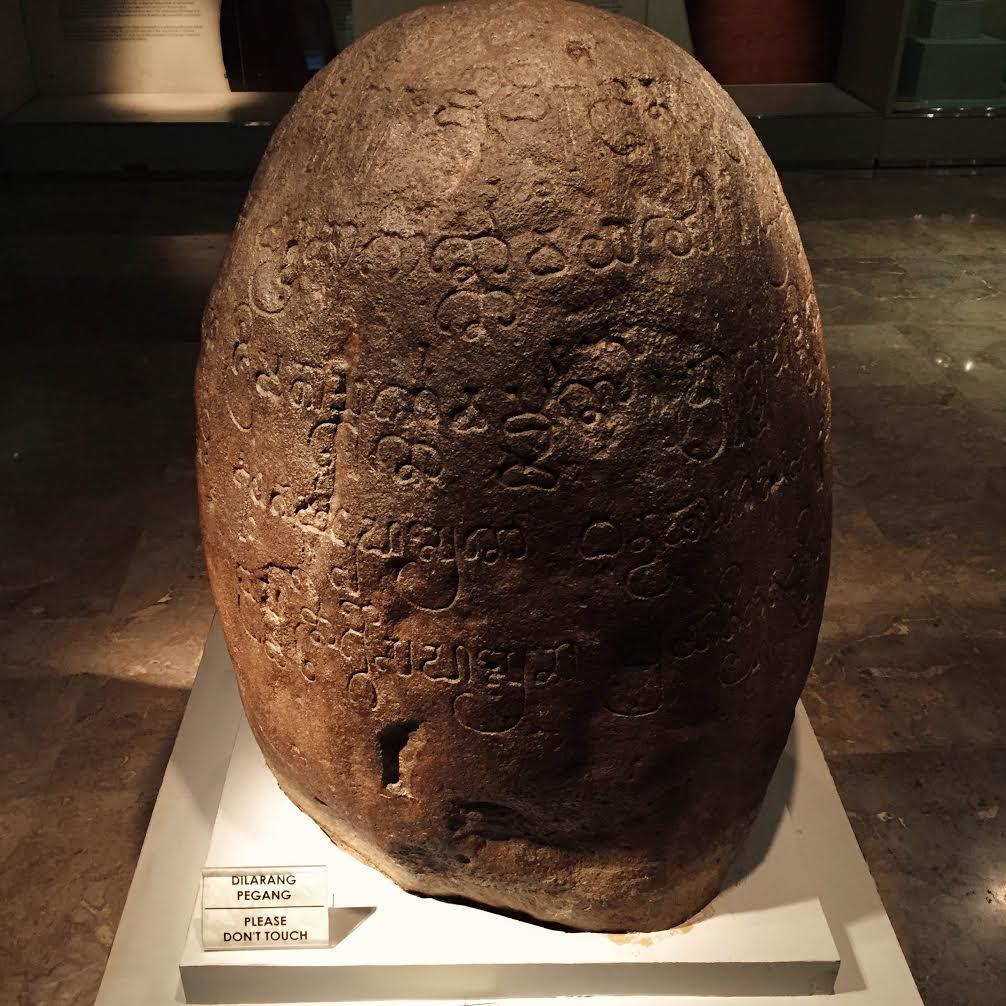 national museum of indonesia sanskrit egg stone