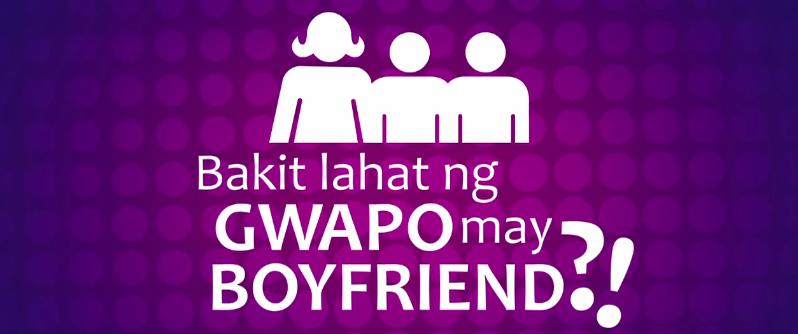 Bakit Lahat ng Gwapo may boyfriend? Viva Films Anne Curtis Paolo Ballesteros Dennis Trillo Rogelia 2